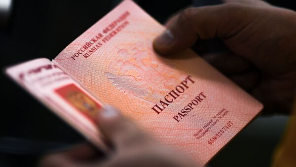Московская печатная фабрика Гознака - Sputnik Абхазия