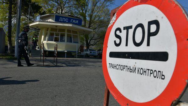 Стоп контроль ГАИ  - Sputnik Аҧсны