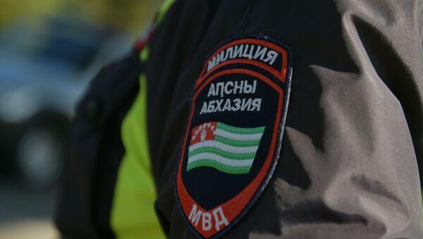 Сотрудник милиции + - Sputnik Абхазия