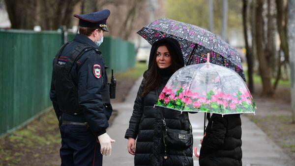 Работа сотрудников полиции в Москве - Sputnik Абхазия