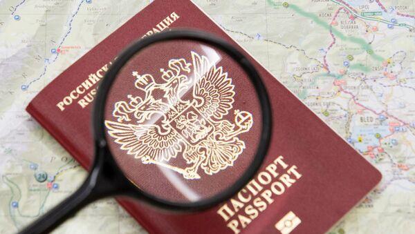 Паспорт гражданина Российской Федерации - Sputnik Аҧсны