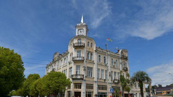 Администрация города Сухум  - Sputnik Абхазия