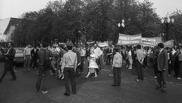 Антиалкогольная демонстрация на Пушкинской площади в Москве. - Sputnik Абхазия