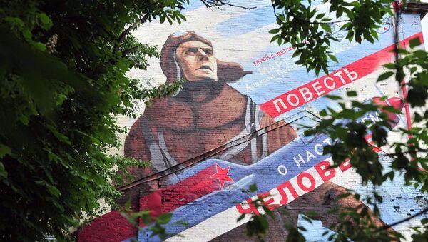 Рисунок с изображением легендарного летчика -появился на фасаде дома в Москве  - Sputnik Абхазия
