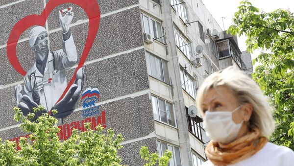 Граффити Спасибо врачам в Краснодаре  - Sputnik Аҧсны