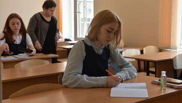 Подготовка выпускников к экзаменам - Sputnik Абхазия