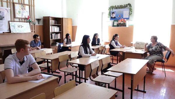 Перед экзаменами: как абхазские выпускники вышли из карантина - Sputnik Абхазия