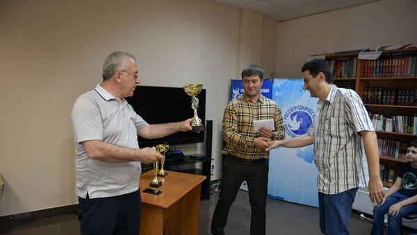 Онлайн турнир по шахматам ко дню России - Sputnik Аҧсны