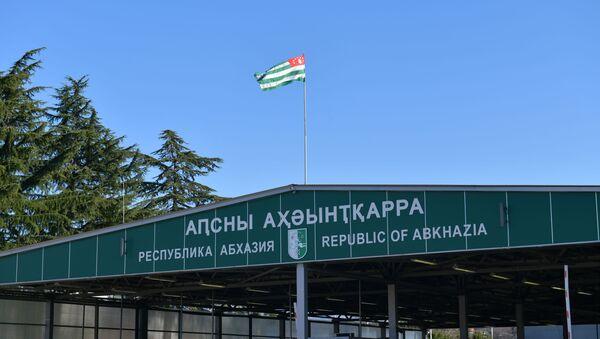 Таможенный контроль на КПП Псоу  - Sputnik Абхазия