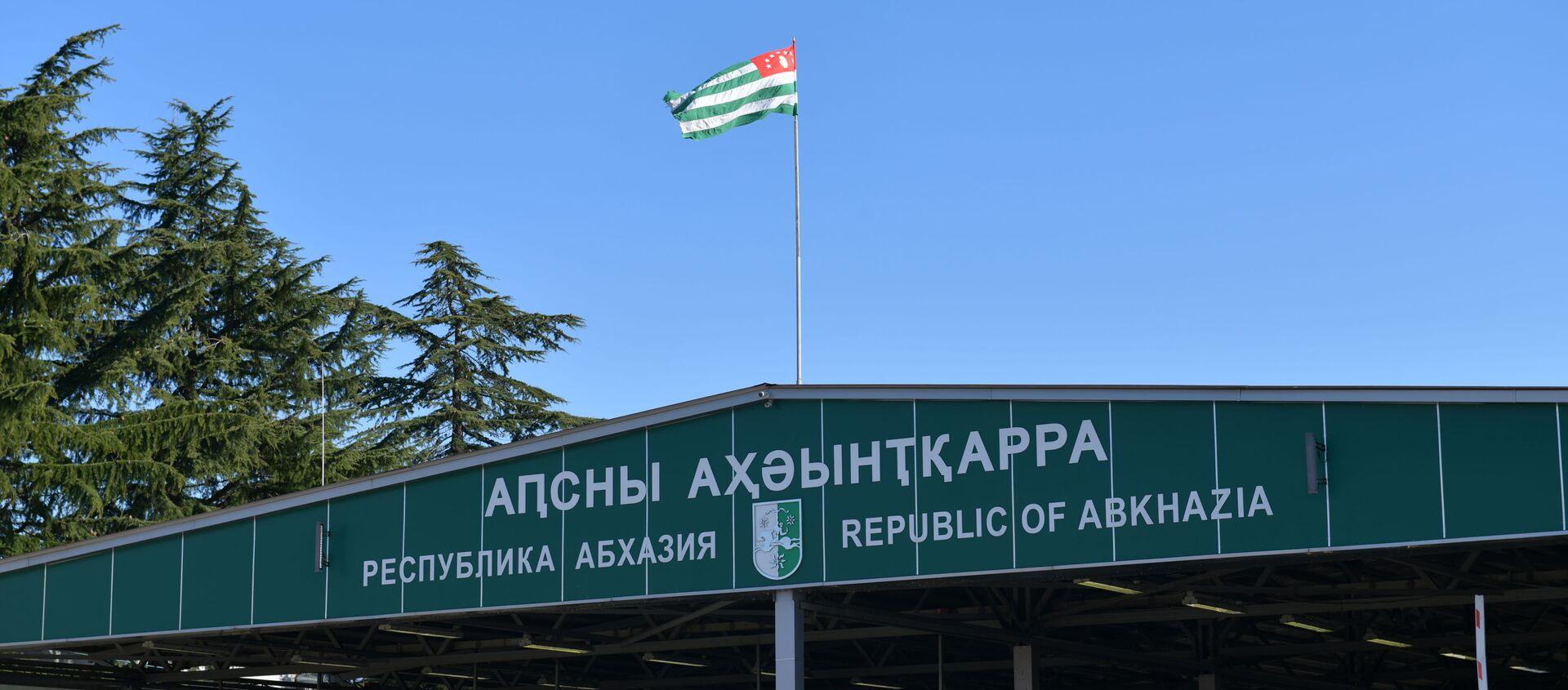 Таможенный контроль на КПП Псоу  - Sputnik Абхазия, 1920, 19.08.2021