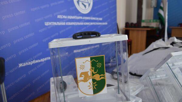Регистрация инициативных групп в ЦИК - Sputnik Абхазия