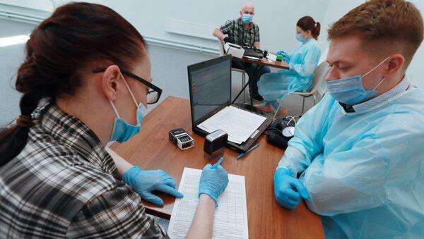 Тестирование на наличие антител к COVID-19 - Sputnik Абхазия