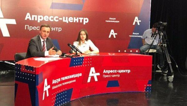 Владимир Делба - Sputnik Абхазия