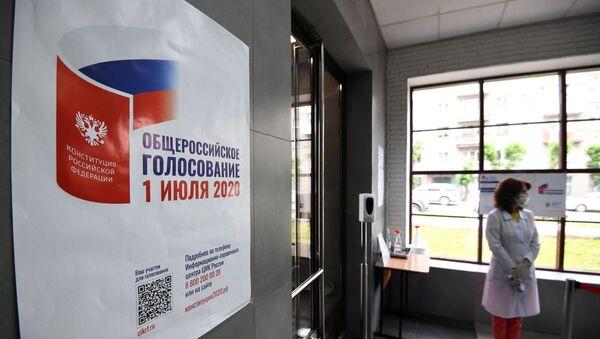 Общероссийском голосовании по поправкам в Конституцию  - Sputnik Абхазия