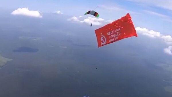 Самое большое знамя Победы - Sputnik Абхазия