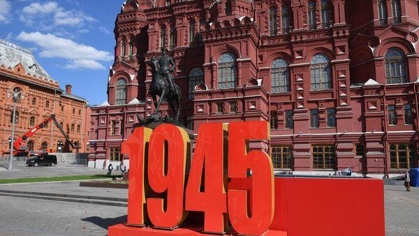 Украшение Москвы к параду Победы - Sputnik Абхазия