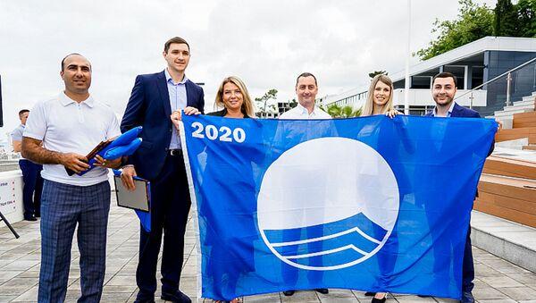 21 сочинский пляж удостоен международной награды «Голубой флаг» - Sputnik Аҧсны