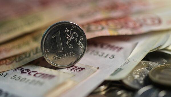 Денежные купюры и монеты - Sputnik Аҧсны