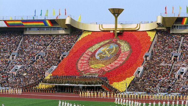 Торжественная церемония открытия XXII Олимпийских игр в Москве - Sputnik Аҧсны