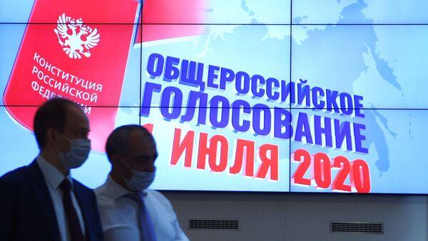 Работа информационного центра ЦИК России - Sputnik Аҧсны