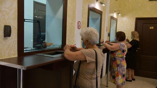 Голосование по поправкам в Конституцию России - Sputnik Аҧсны