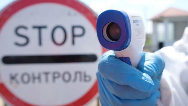 Работа сотрудников Кубань-СПАС - Sputnik Абхазия