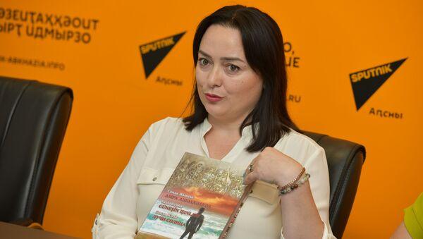 Презентация книги Саиды Жиба - Лучи солнца - Sputnik Аҧсны