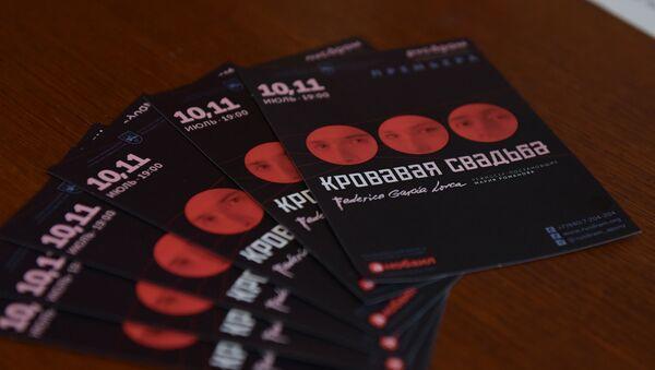 Пресс-конференция Русдрама  - Sputnik Абхазия