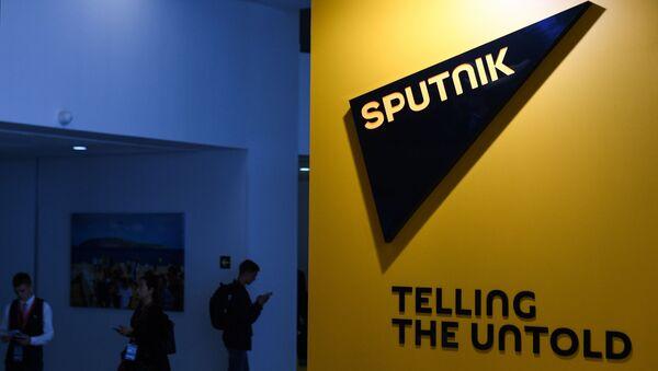 Стартовый день V Восточного экономического форума - Sputnik Абхазия